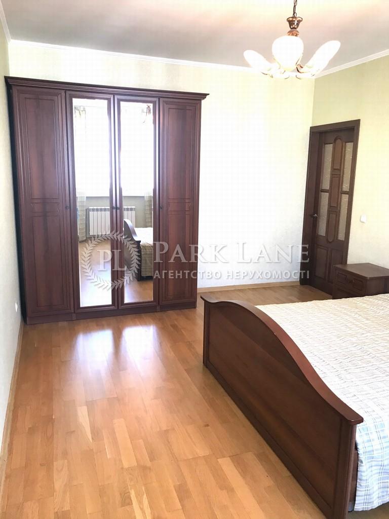 Квартира ул. Гмыри Бориса, 2, Киев, R-28752 - Фото 5