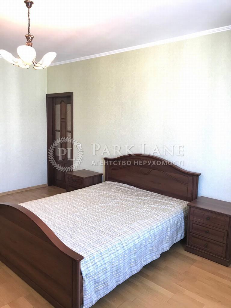 Квартира ул. Гмыри Бориса, 2, Киев, R-28752 - Фото 6