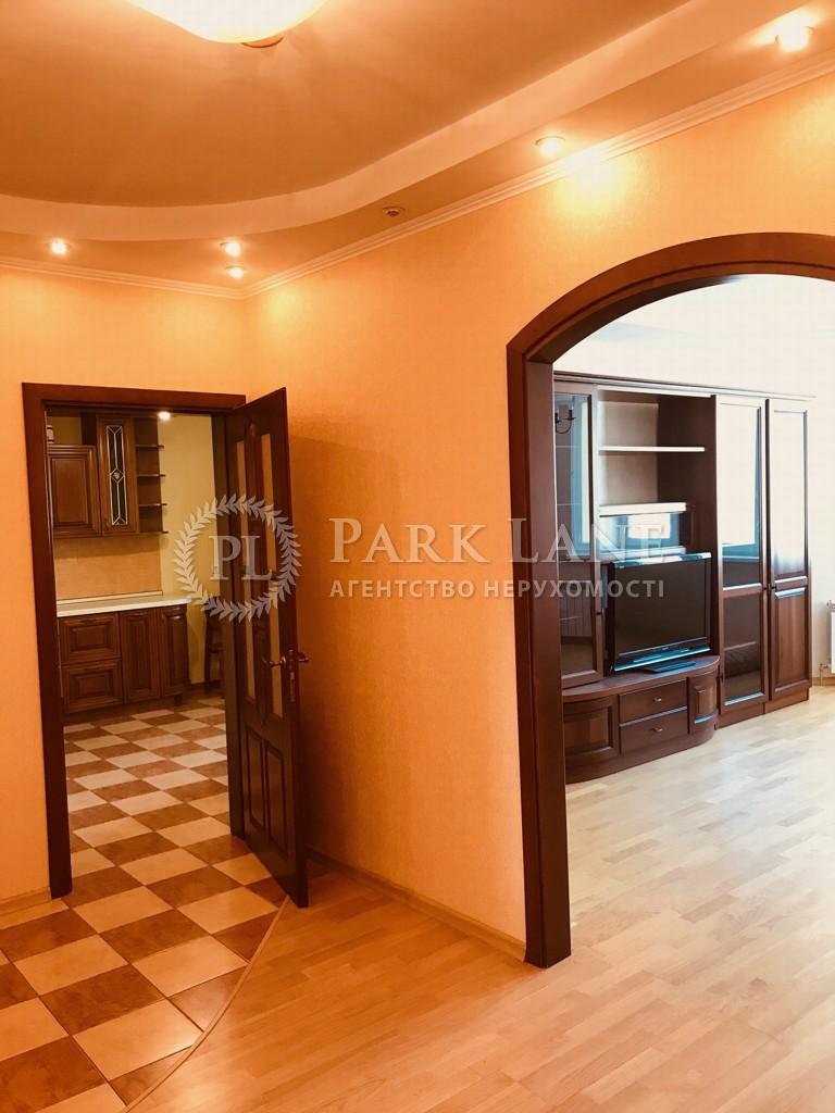 Квартира ул. Гмыри Бориса, 2, Киев, R-28752 - Фото 10