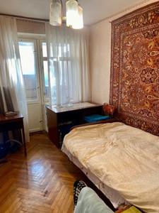 Квартира L-28208, Феодосійська, 6, Київ - Фото 5