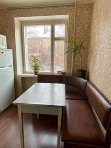 Квартира L-28208, Феодосійська, 6, Київ - Фото 6