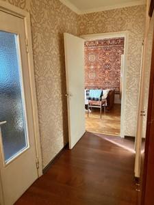 Квартира L-28208, Феодосійська, 6, Київ - Фото 11