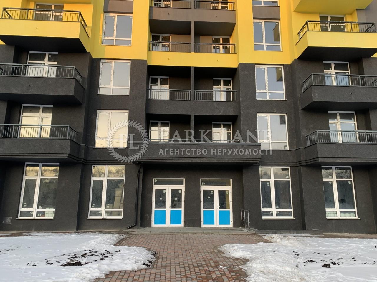 Квартира ул. Радченко Петра, 27-29 корпус 1, Киев, K-31201 - Фото 6