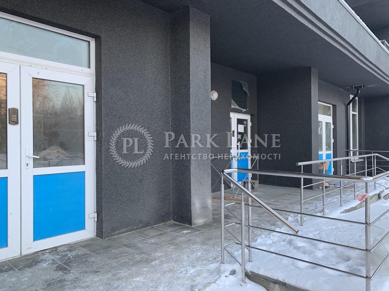Квартира ул. Радченко Петра, 27-29 корпус 1, Киев, K-31201 - Фото 3
