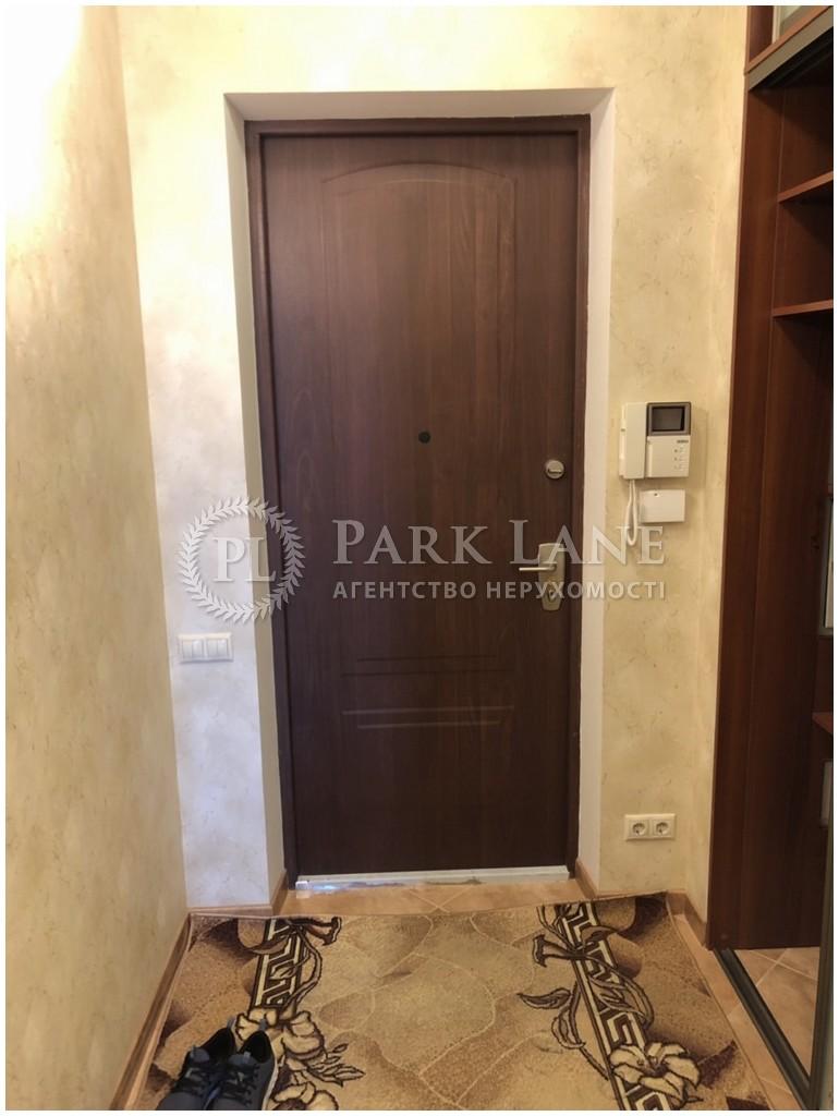 Квартира Кудрявский спуск, 3б, Киев, Z-715218 - Фото 9