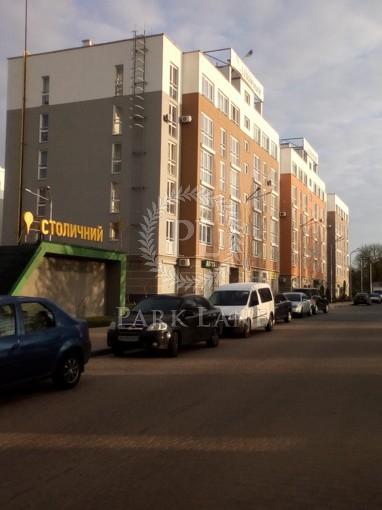 Квартира Декабристов, 151 корпус 3, Васильков, Z-742253 - Фото