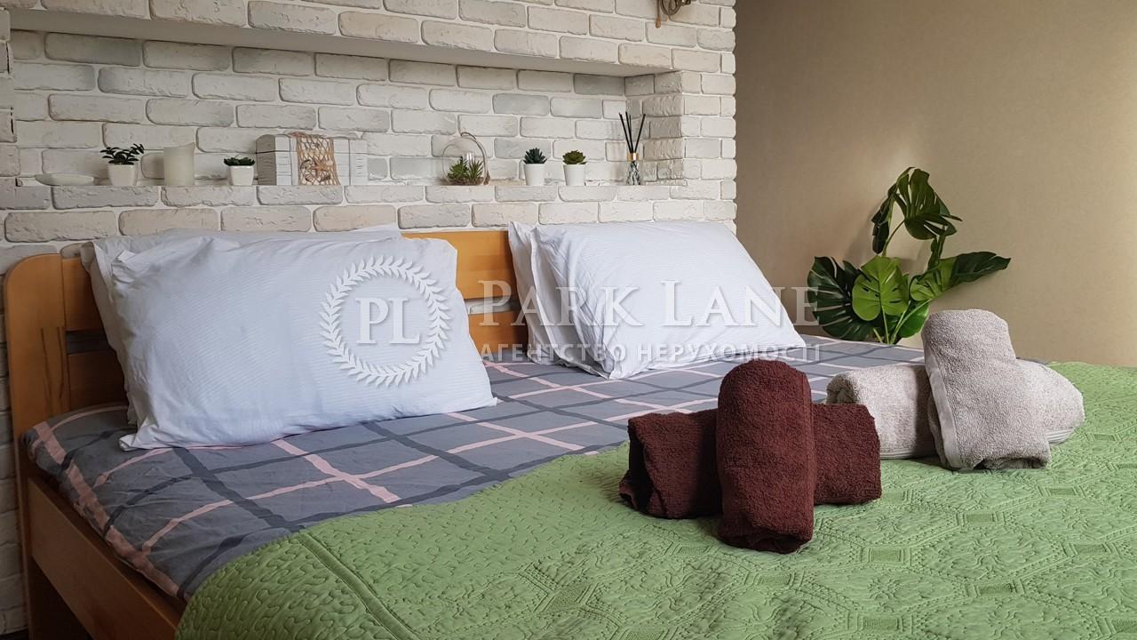 Квартира K-31202, Голосіївська, 13б, Київ - Фото 11