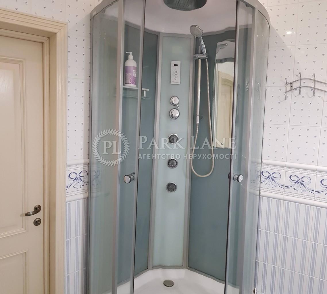 Квартира K-31202, Голосіївська, 13б, Київ - Фото 13