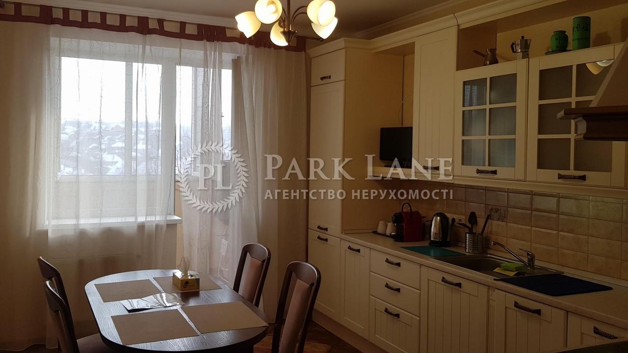 Квартира K-31202, Голосіївська, 13б, Київ - Фото 8