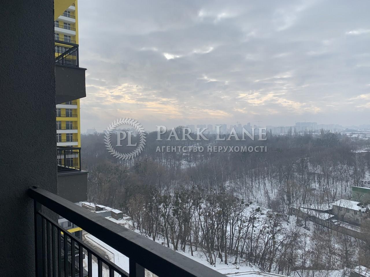 Квартира ул. Радченко Петра, 27-29 корпус 1, Киев, K-31201 - Фото 20