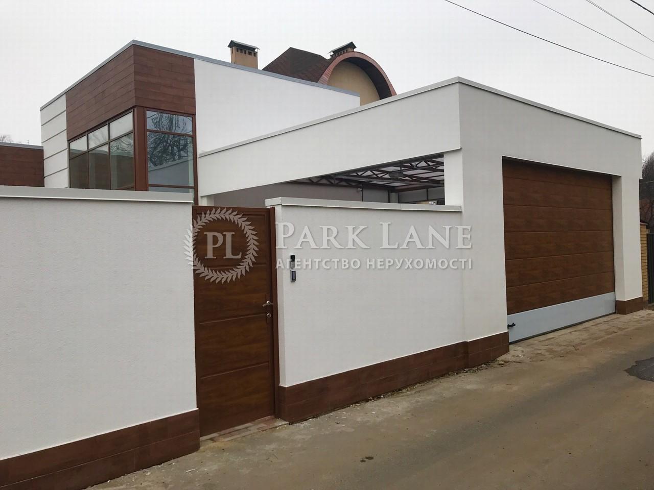 Будинок R-37135, Туполєва Академіка, Київ - Фото 4