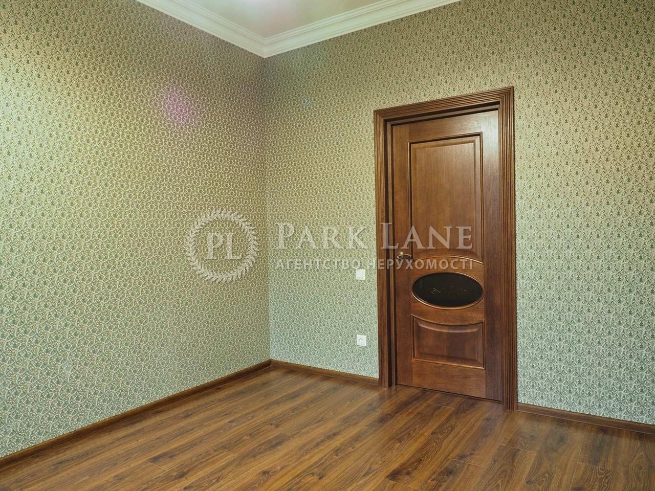 Квартира ул. Искровская, 3, Киев, M-38484 - Фото 6