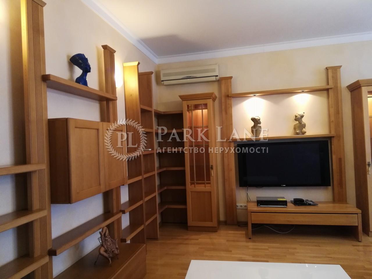 Квартира K-30877, Бульварно-Кудрявская (Воровского), 36, Киев - Фото 21