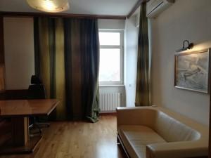 Квартира K-30877, Бульварно-Кудрявская (Воровского), 36, Киев - Фото 26