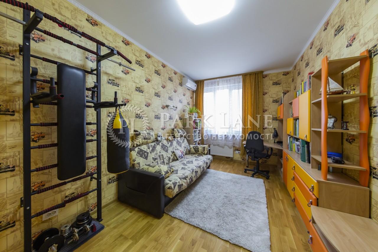 Квартира ул. Днепровская наб., 14а, Киев, Z-18190 - Фото 10