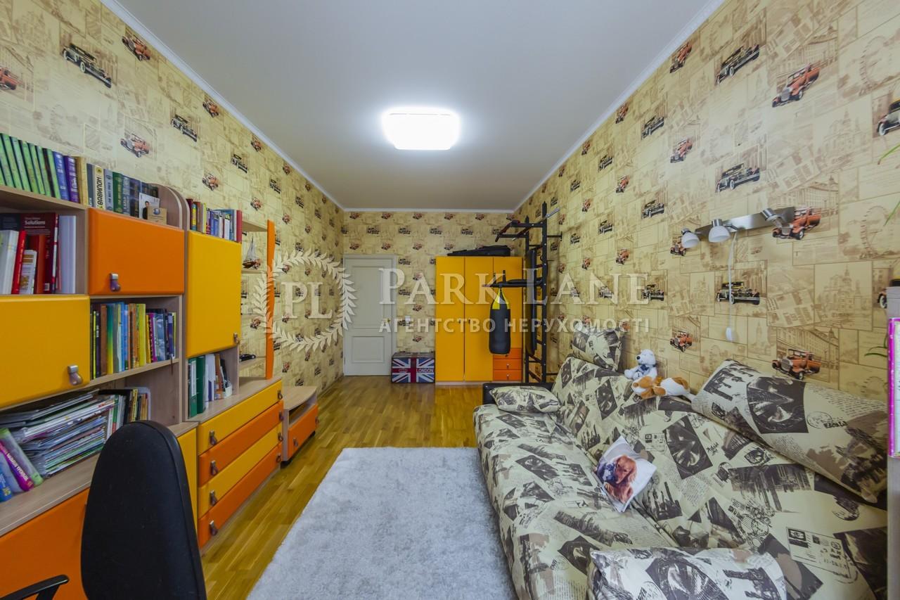 Квартира ул. Днепровская наб., 14а, Киев, Z-18190 - Фото 11