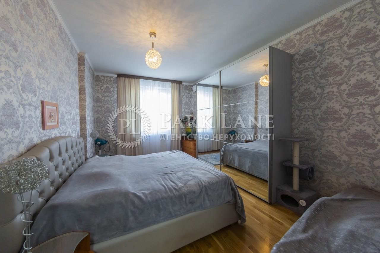 Квартира ул. Днепровская наб., 14а, Киев, Z-18190 - Фото 8