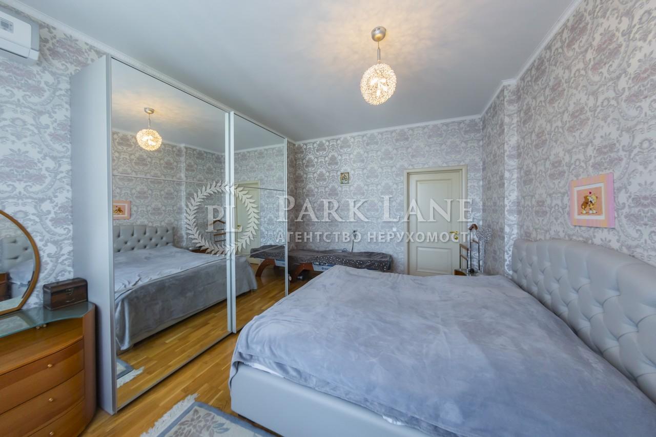 Квартира ул. Днепровская наб., 14а, Киев, Z-18190 - Фото 9