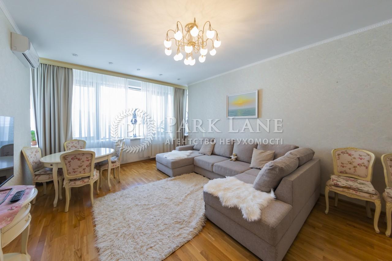 Квартира ул. Днепровская наб., 14а, Киев, Z-18190 - Фото 3