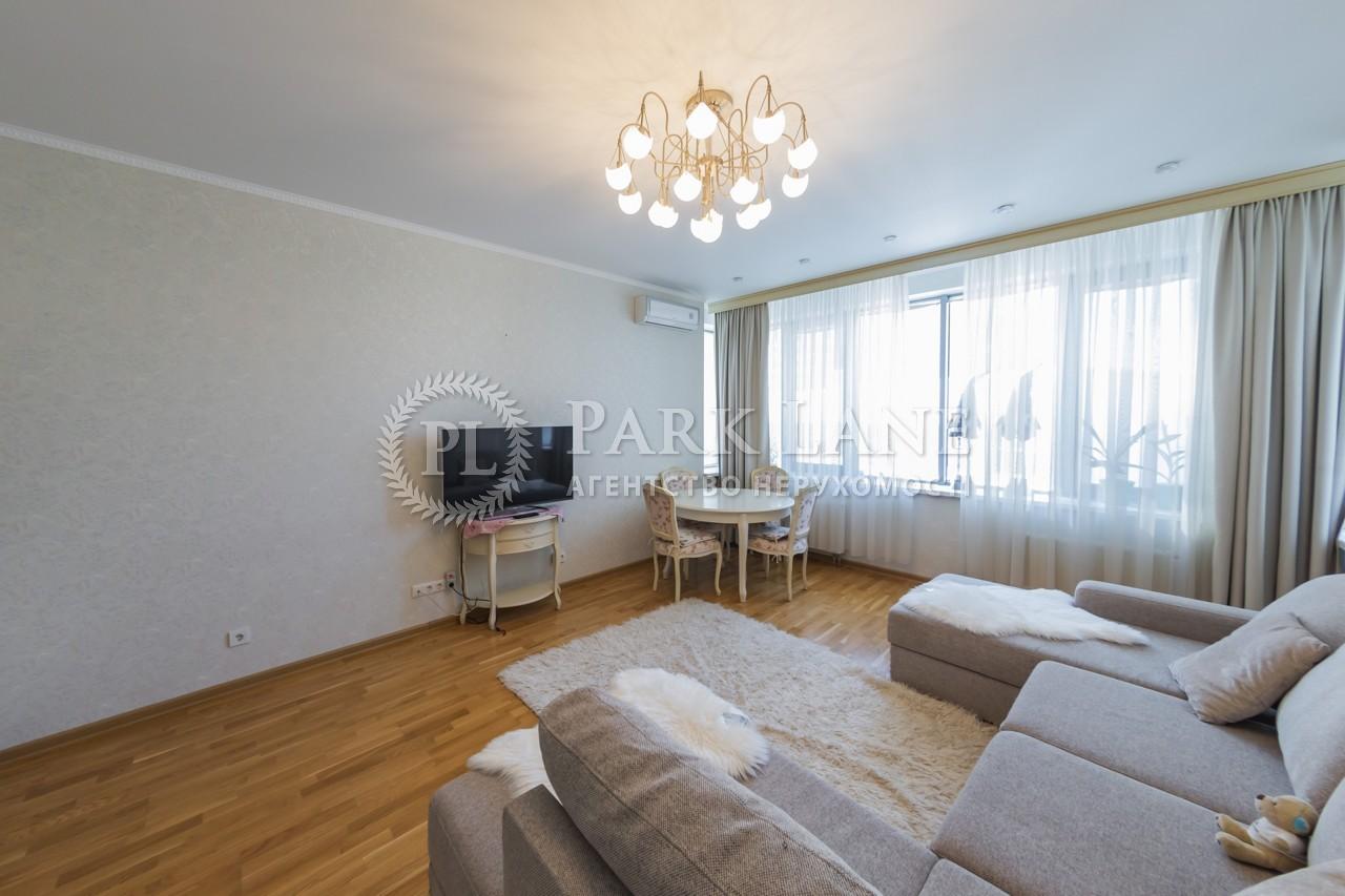 Квартира ул. Днепровская наб., 14а, Киев, Z-18190 - Фото 6