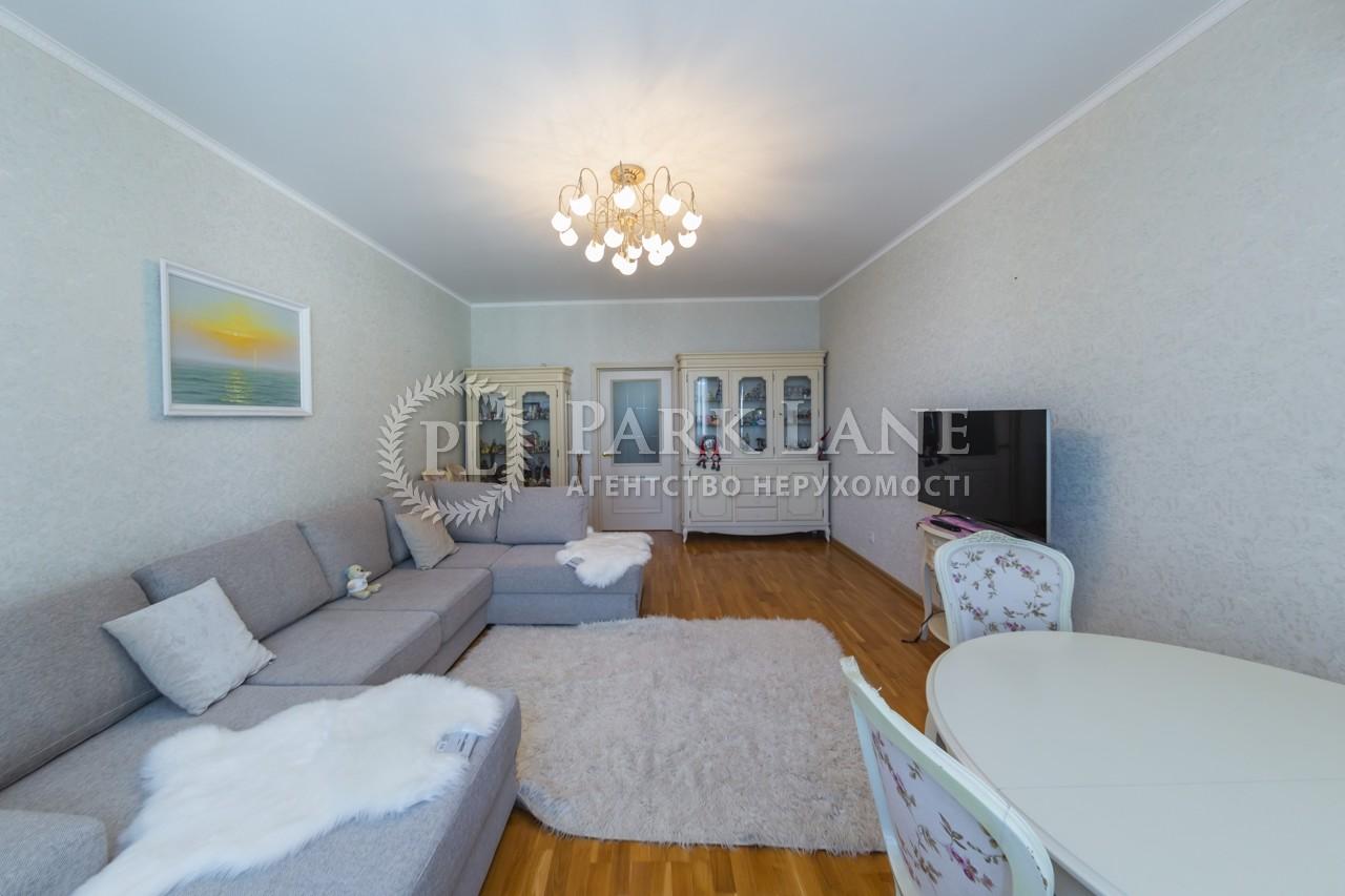 Квартира ул. Днепровская наб., 14а, Киев, Z-18190 - Фото 7