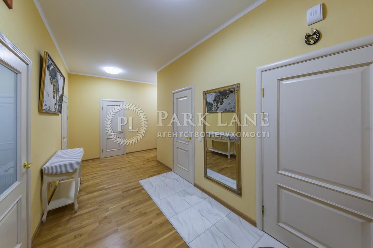 Квартира ул. Днепровская наб., 14а, Киев, Z-18190 - Фото 18