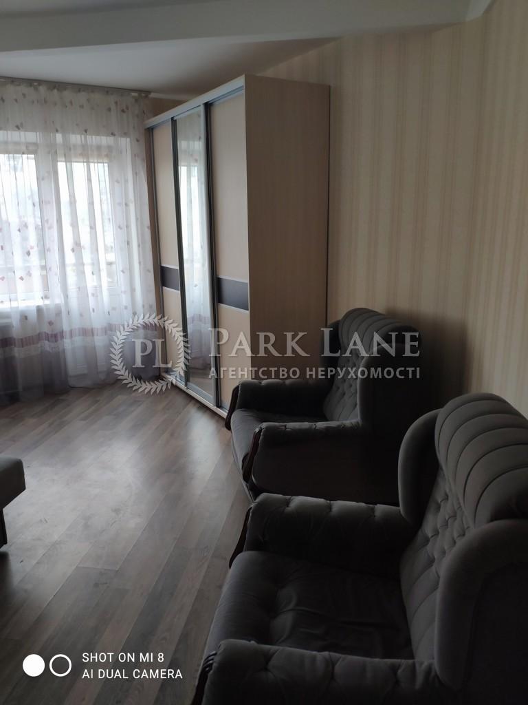 Квартира ул. Златоустовская, 1, Киев, J-17801 - Фото 5