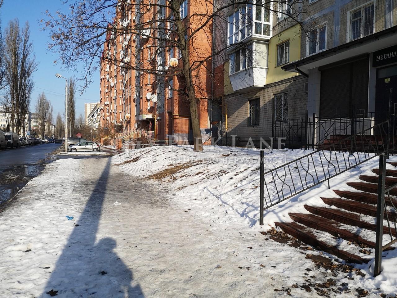 Нежитлове приміщення, N-22758, Пожарського, Київ - Фото 1