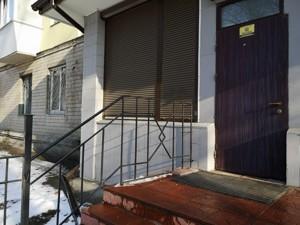 Нежитлове приміщення, N-22758, Пожарського, Київ - Фото 4