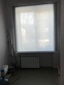 Нежитлове приміщення, N-22758, Пожарського, Київ - Фото 14