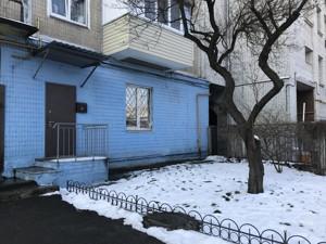 Нежитлове приміщення, N-22758, Пожарського, Київ - Фото 16