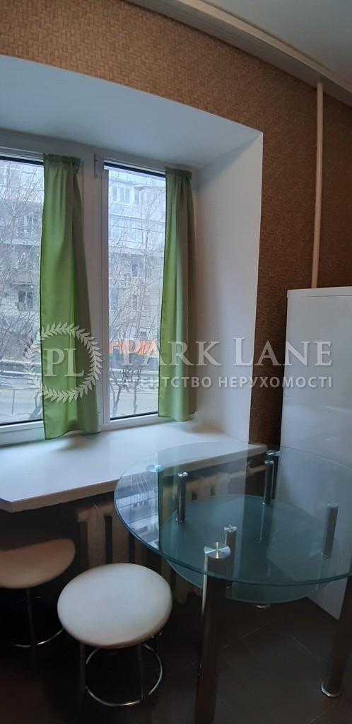 Квартира ул. Франко Ивана, 8/10, Киев, Z-1595831 - Фото 9