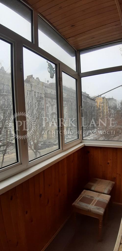 Квартира ул. Франко Ивана, 8/10, Киев, Z-1595831 - Фото 13