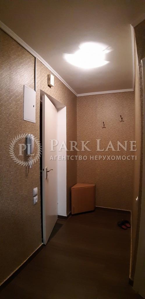 Квартира ул. Франко Ивана, 8/10, Киев, Z-1595831 - Фото 12