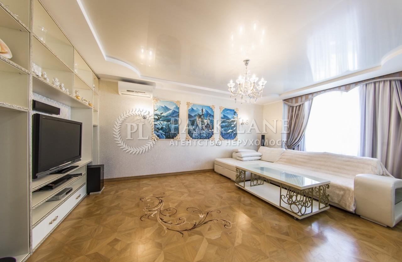 Квартира ул. Днепровская наб., 1, Киев, N-22762 - Фото 3