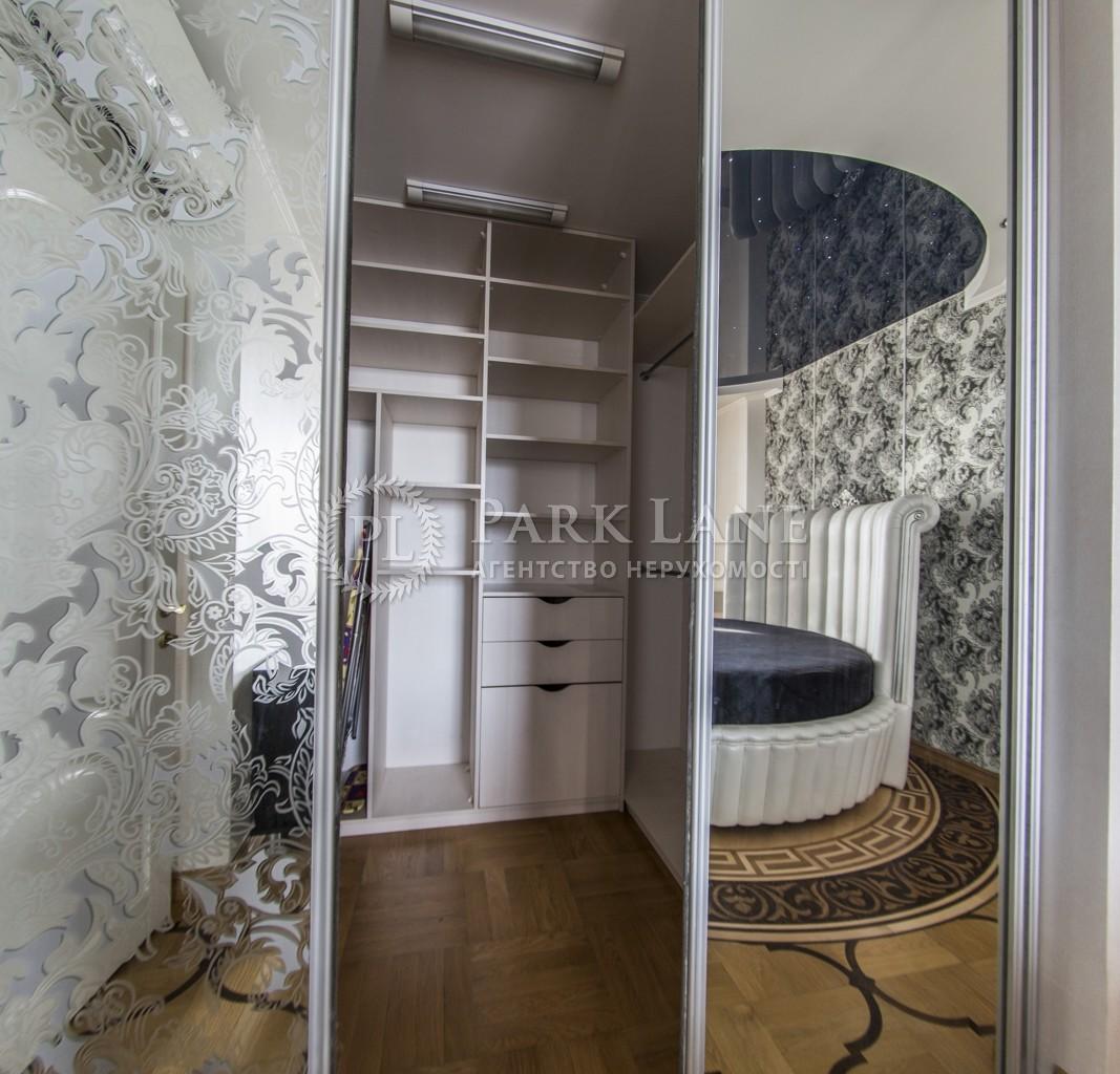 Квартира ул. Днепровская наб., 1, Киев, N-22762 - Фото 14