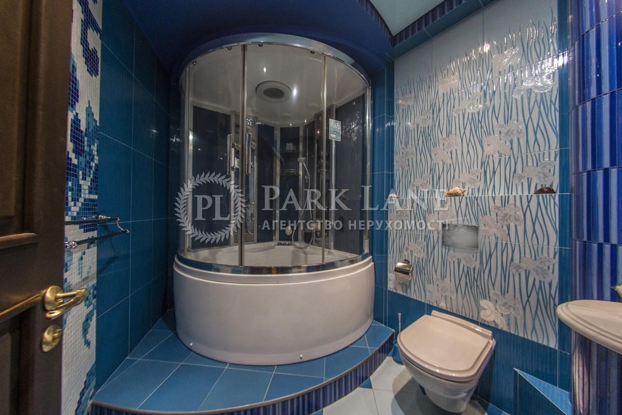 Квартира ул. Днепровская наб., 1, Киев, N-22762 - Фото 20