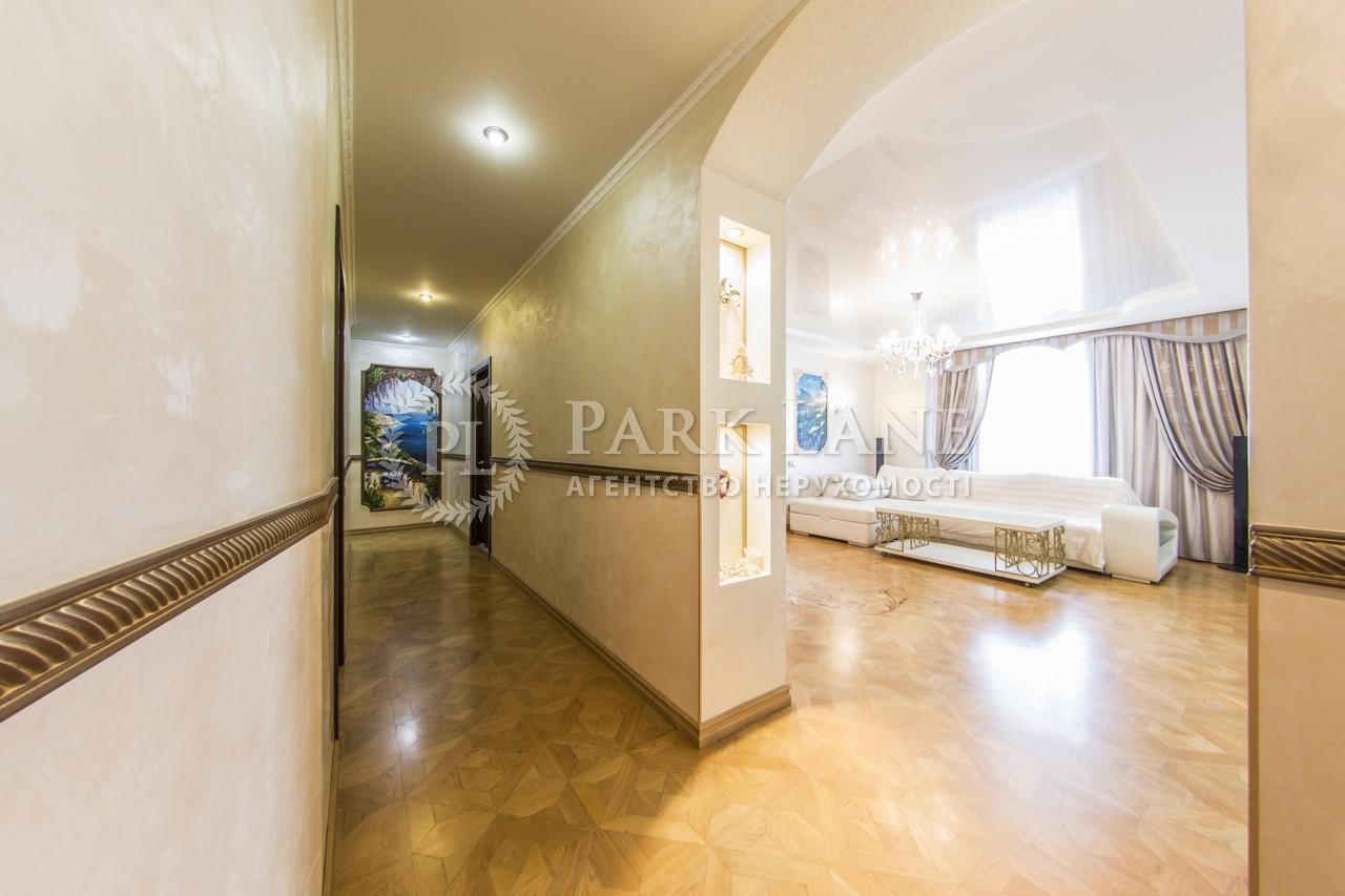 Квартира ул. Днепровская наб., 1, Киев, N-22762 - Фото 22