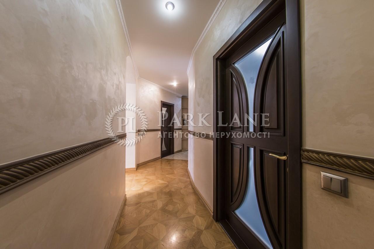 Квартира ул. Днепровская наб., 1, Киев, N-22762 - Фото 24