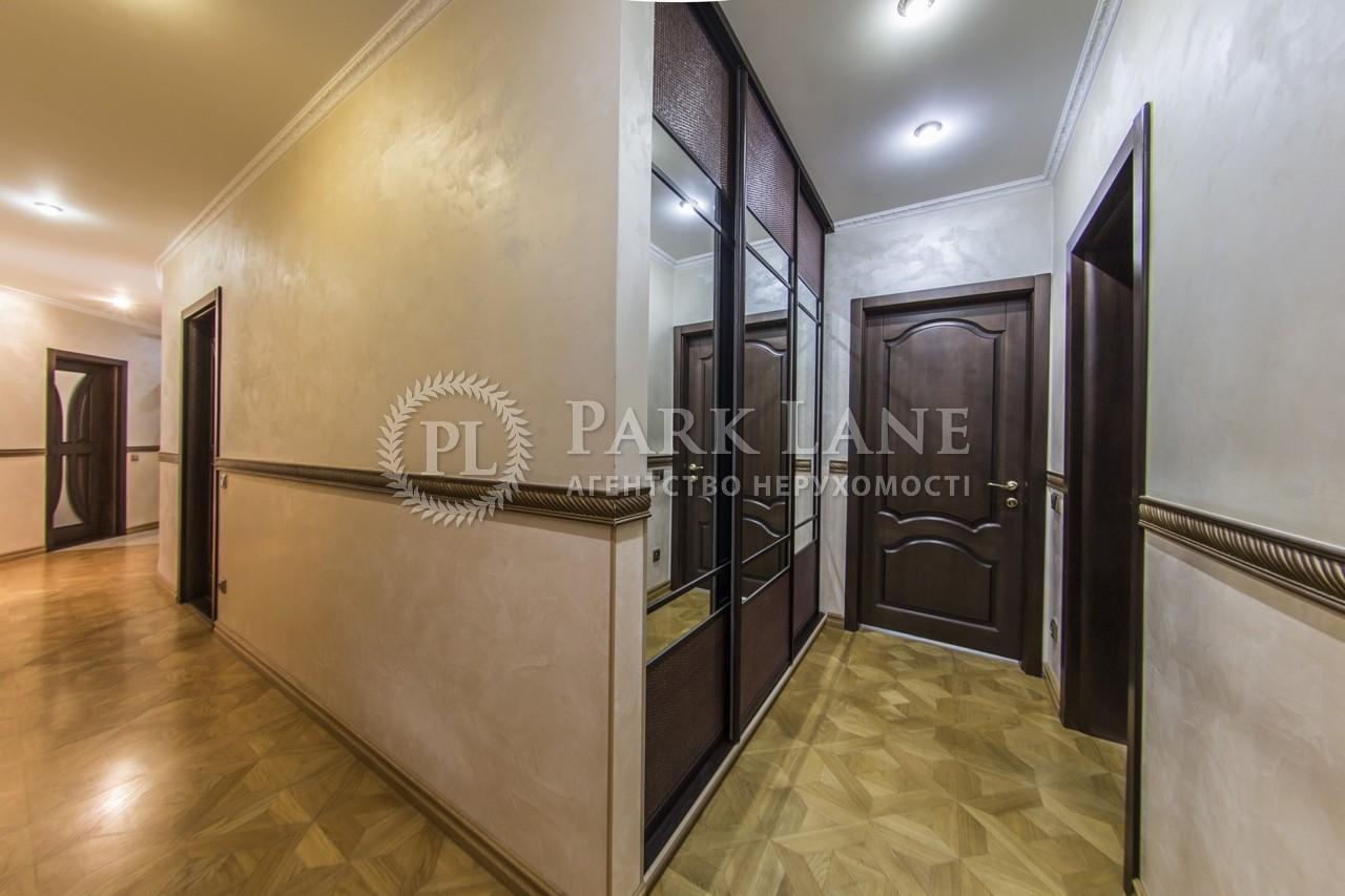 Квартира ул. Днепровская наб., 1, Киев, N-22762 - Фото 25
