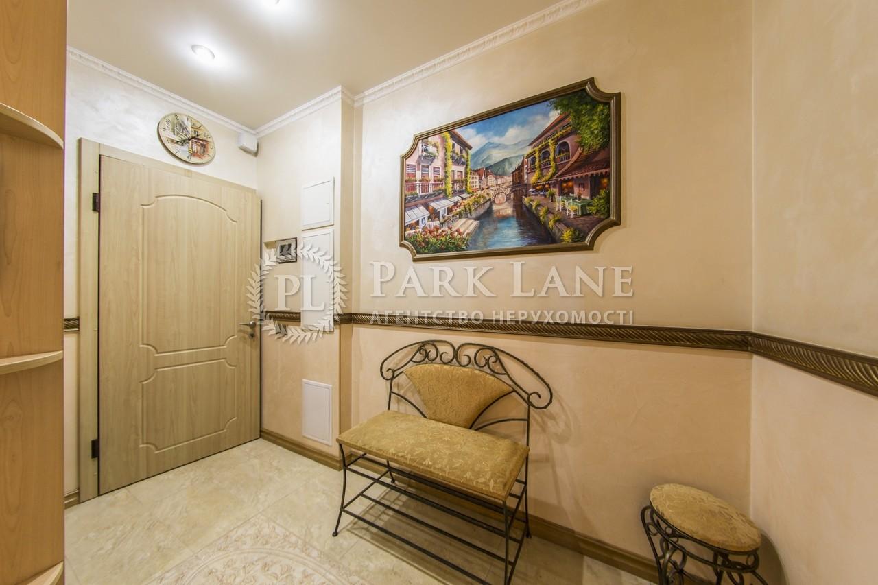 Квартира ул. Днепровская наб., 1, Киев, N-22762 - Фото 26