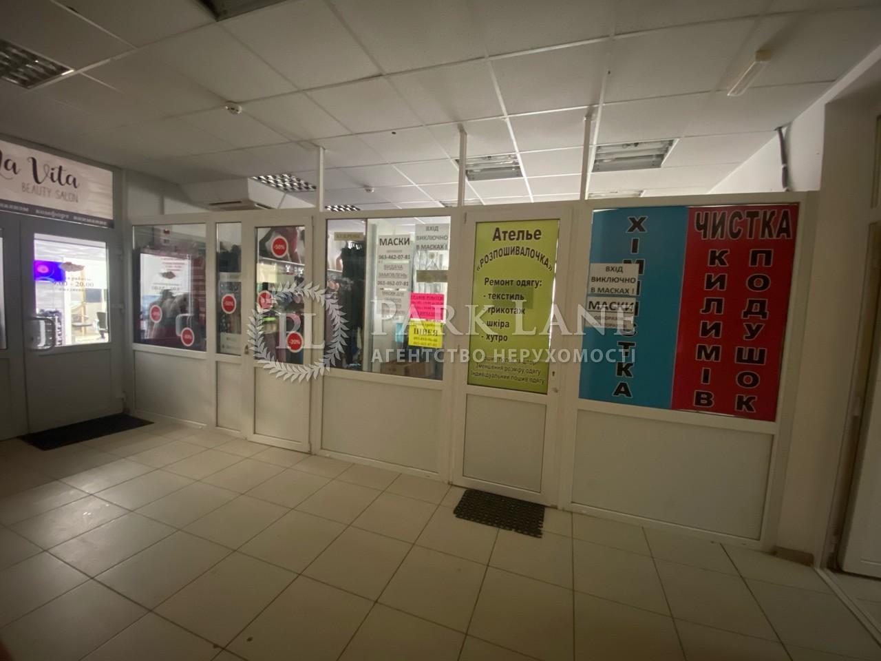 Нежилое помещение, Северная, Киев, N-22743 - Фото 6