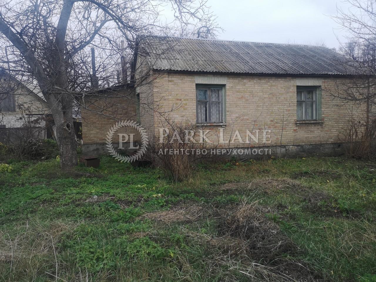 Будинок Погреби (Броварський), K-31253 - Фото 1