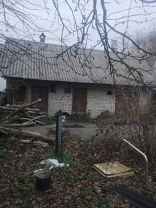 Дом K-31253, Погребы (Броварской) - Фото 2