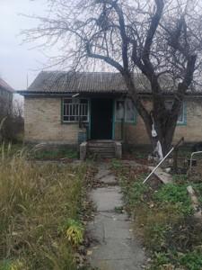 Дом K-31253, Погребы (Броварской) - Фото 3