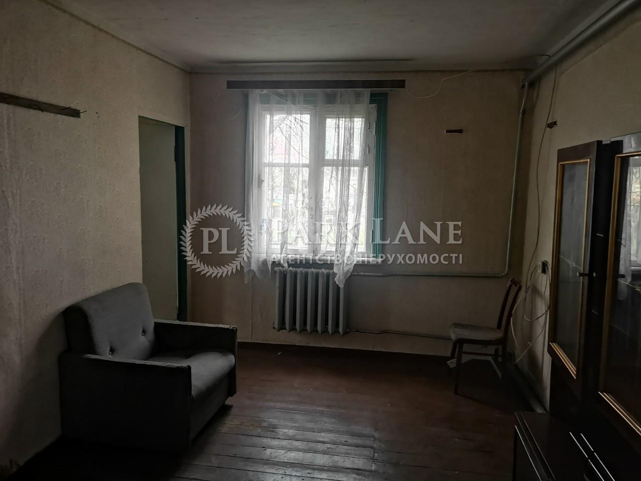 Будинок Погреби (Броварський), K-31253 - Фото 5