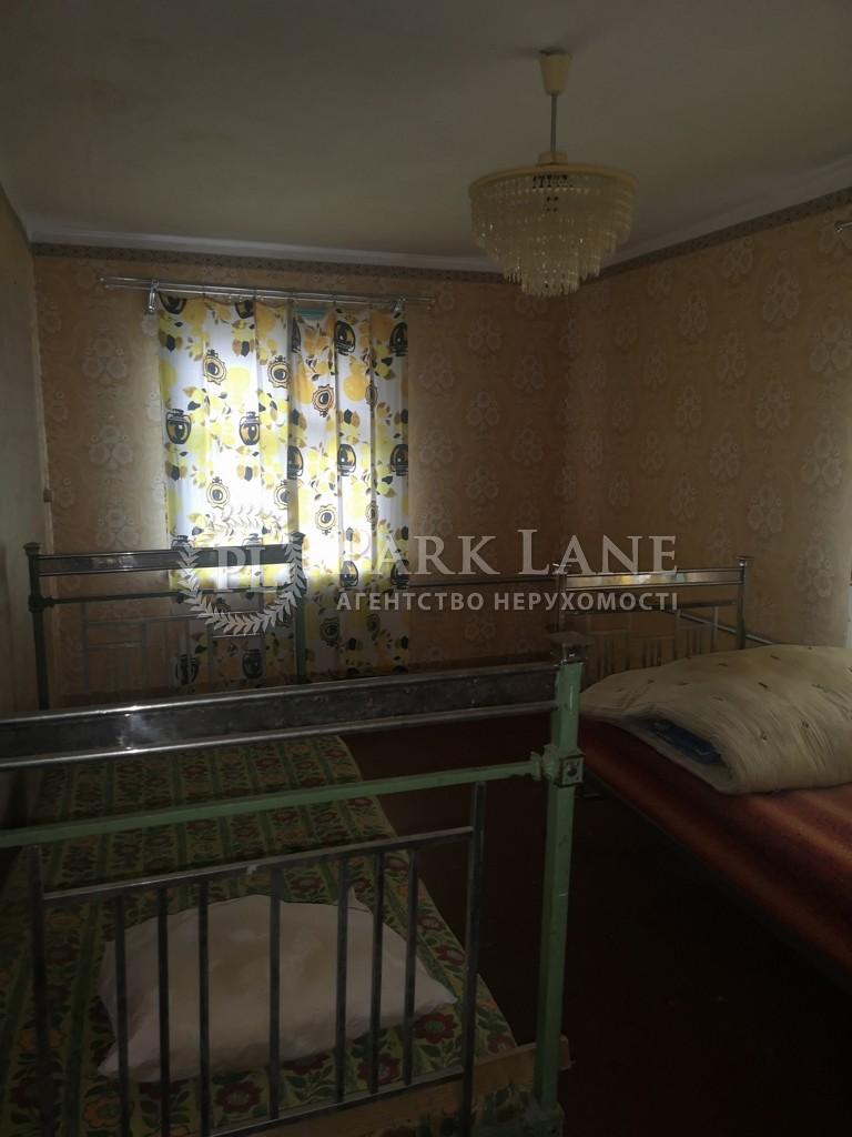 Будинок Погреби (Броварський), K-31253 - Фото 7