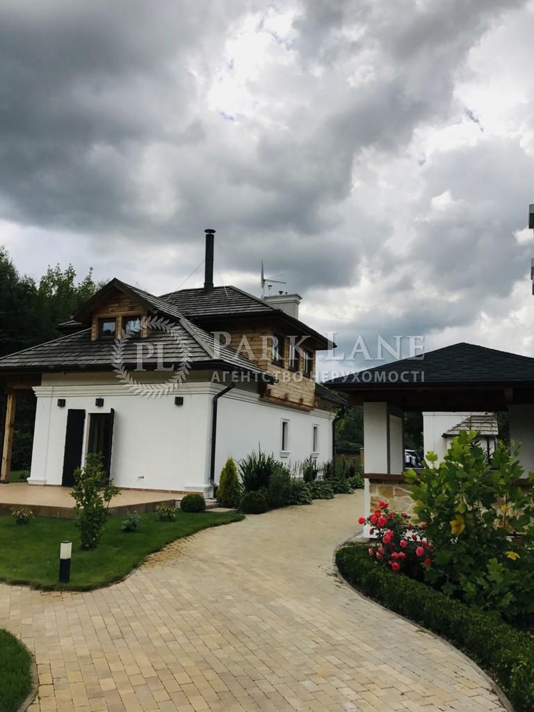 Дом Малые Дмитровичи, Z-700442 - Фото 3