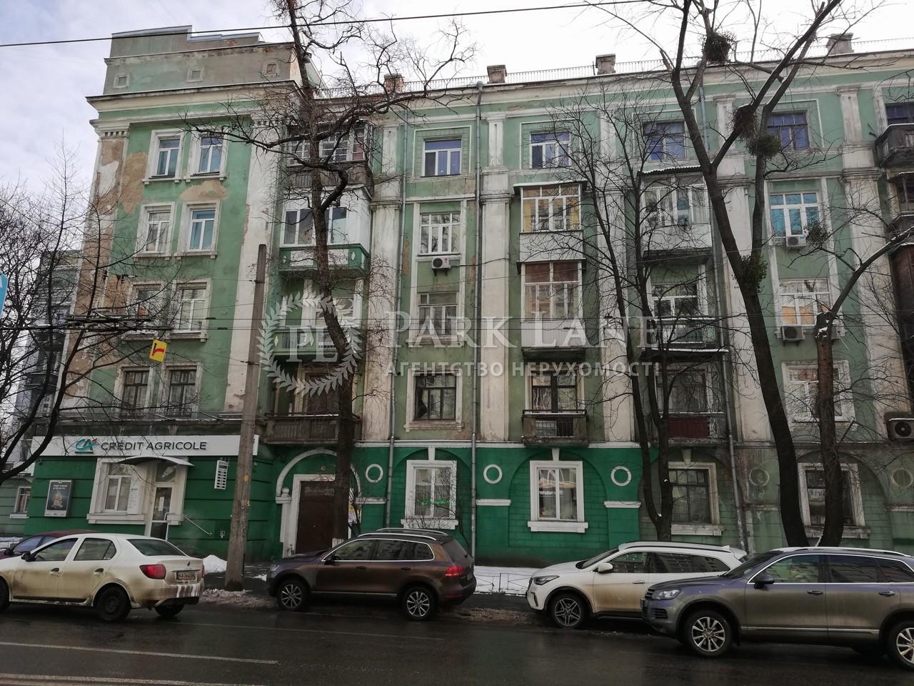 Квартира Z-737936, Мельникова, 75, Киев - Фото 2