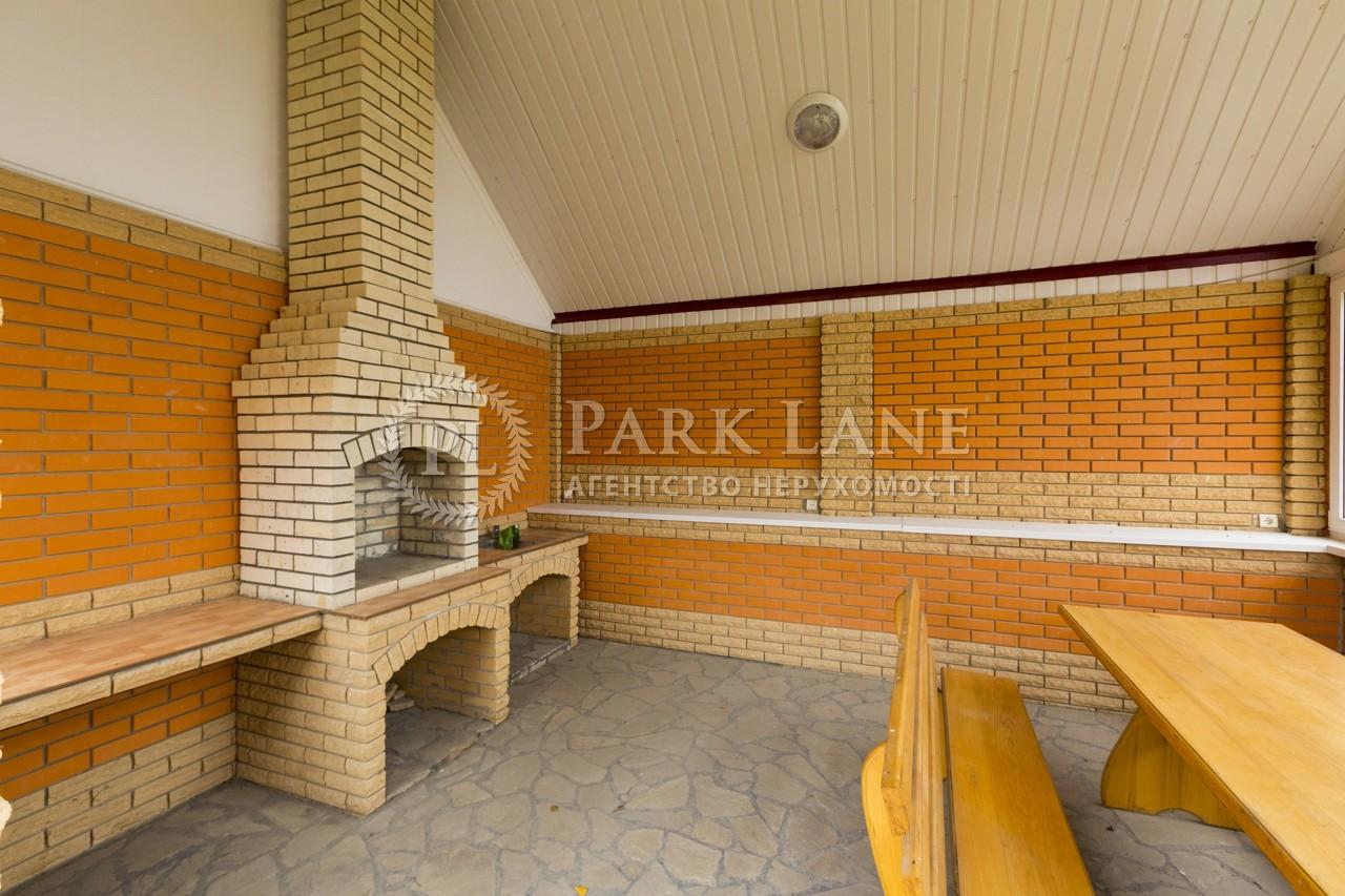 Дом K-31254, Лесники (Киево-Святошинский) - Фото 51